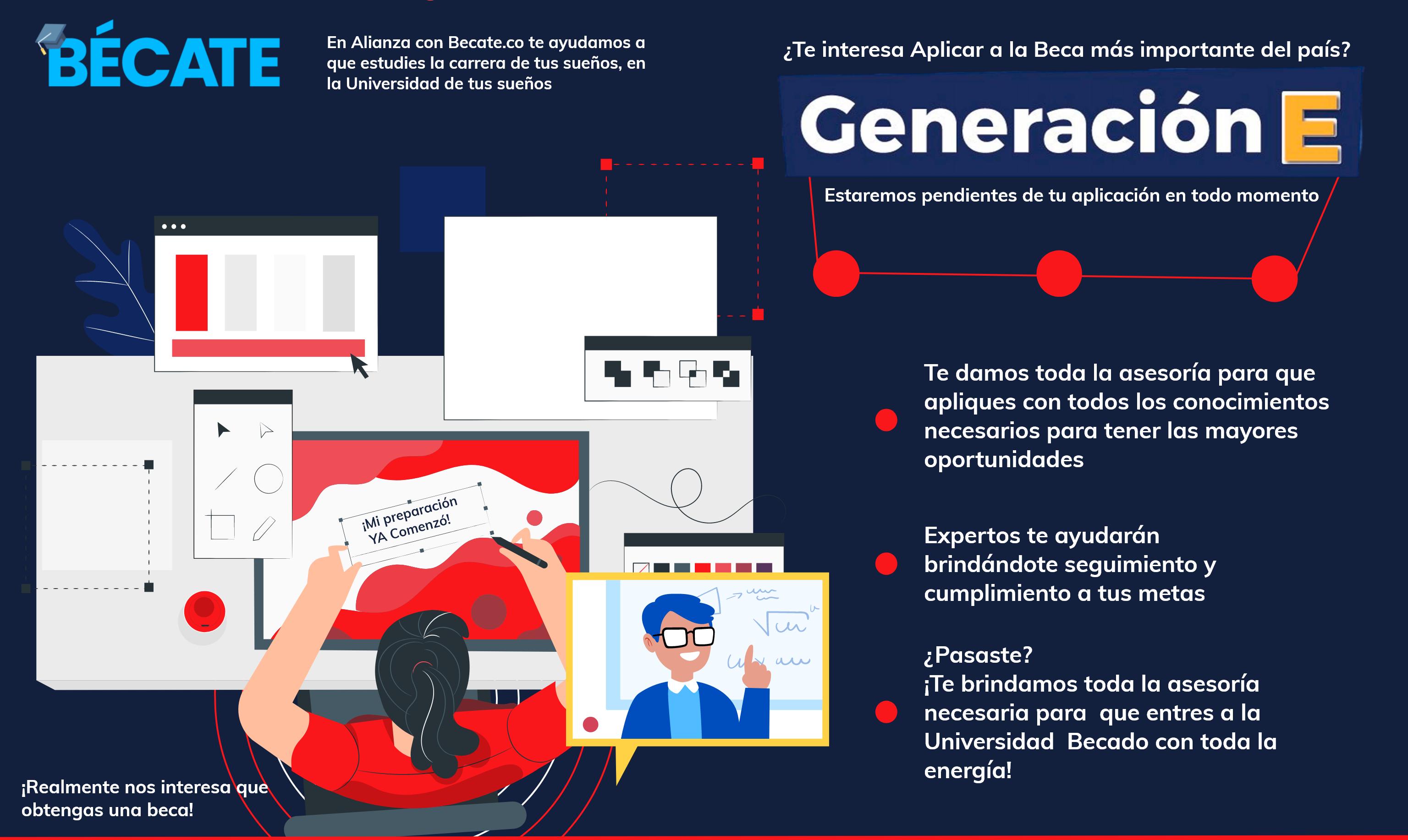 Aplica a Generación E